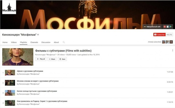 Free russian movies online without downloading