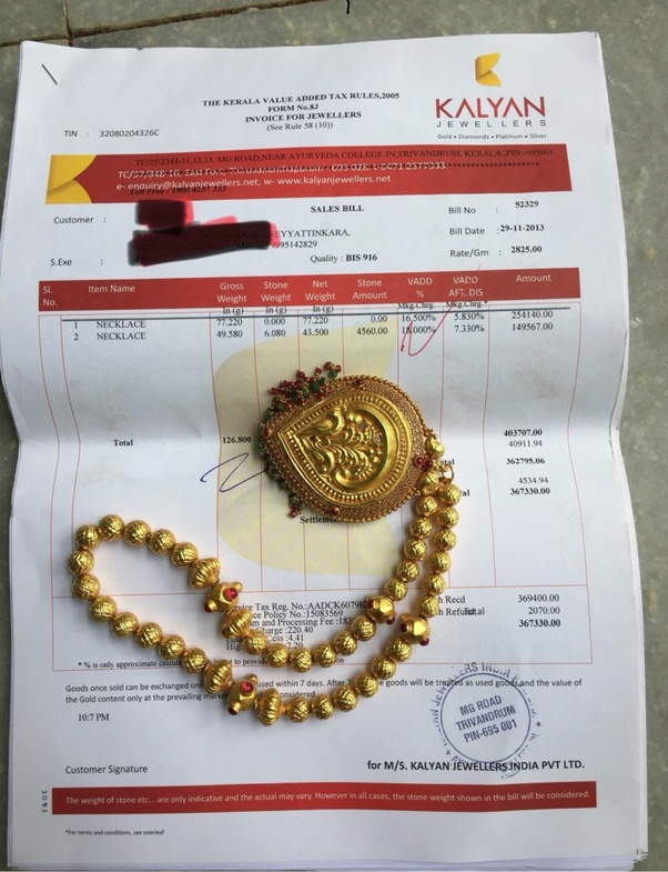 54fbcbd28 A cheating incident took place in Kalyan Jewellers, Trivandrum, Kerala