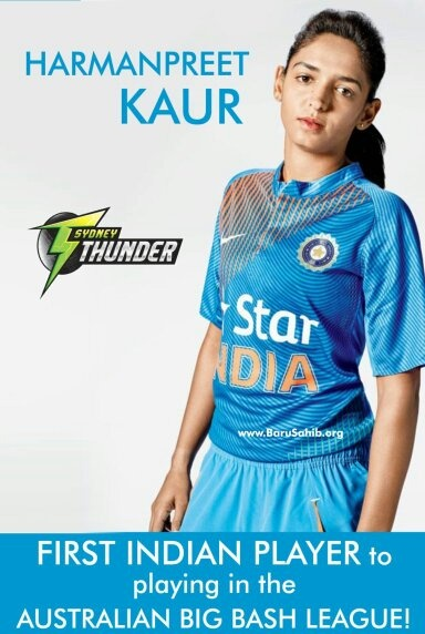 Who Is The Captain Of The Indian Woman Cricket Team Quora
