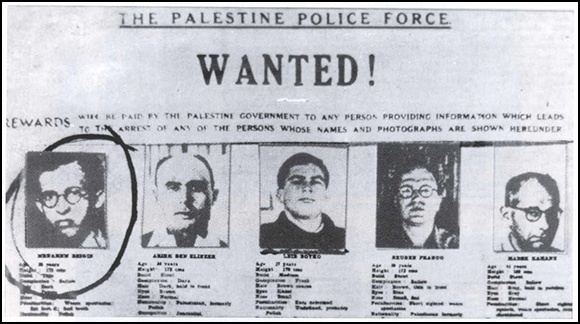 Image result for menachem begin terrorist