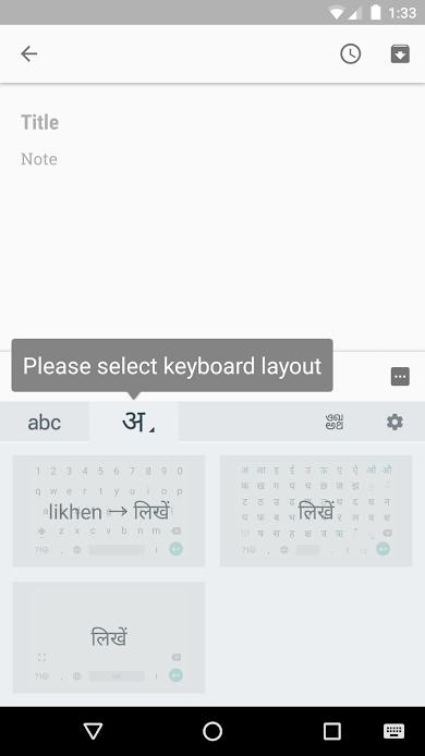How to use Gujarati keywords in WhatsApp - Quora