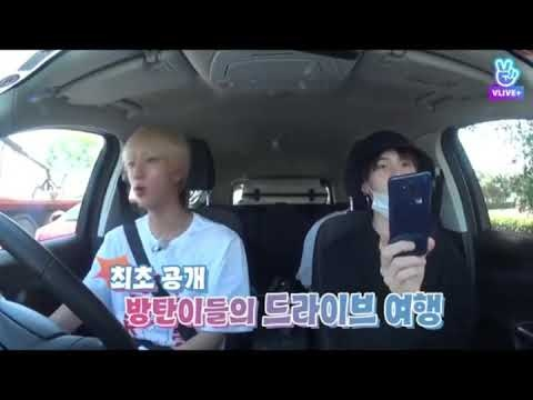 Which or who in the BTS members could drive? - Quora