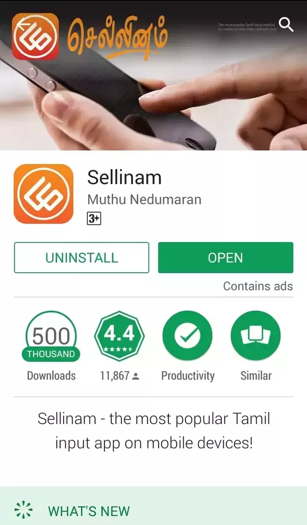 screenshot of sellinam