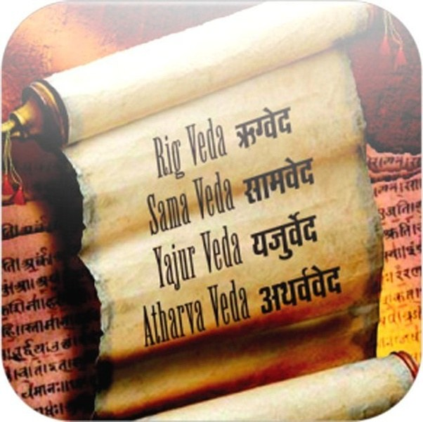 Sanskrit Of The Vedas Vs Modern Sanskrit: How Are The Vedas Different From The Puranas?