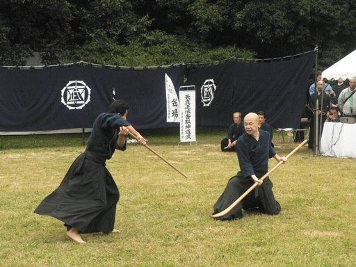 Image result for Katana Kenjutsu