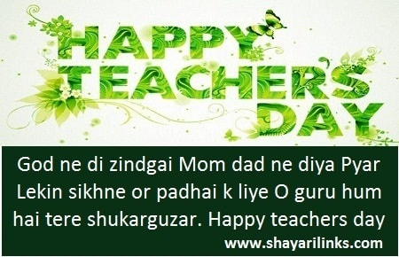 Are there any good Shayari on teachers? - Quora