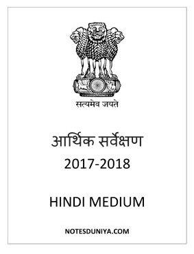 Best optional subject for ias in hindi medium