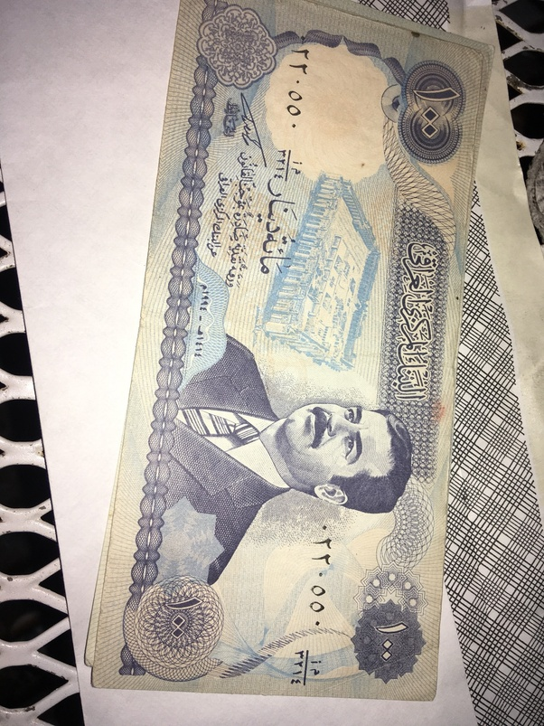Saddam Regime 100 Iraqi Dinar