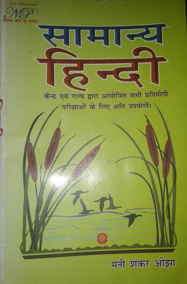 Book pdf best hindi grammar