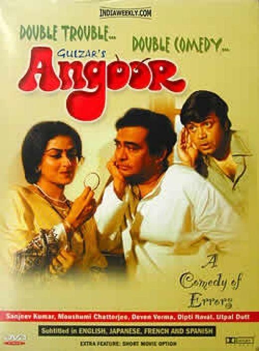 Jo Dar Gaya Samjho Mar Gaya English Dubbed Download Movies