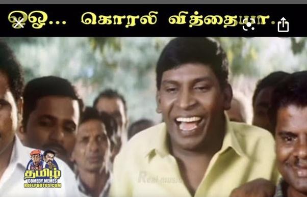 Exam Memes Exam Situation Status Vadivelu Comedy Tamil