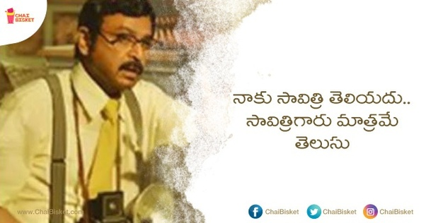 What are the best Telugu movie dialogues? - Quora