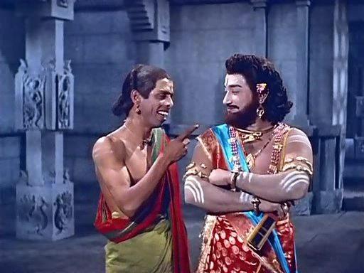 Old movie tamil