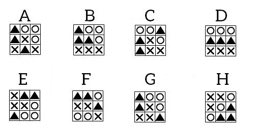 What are the most difficult IQ questions? - Quora