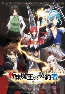 What Are The Best Anime Series Like High School Dxd Quora