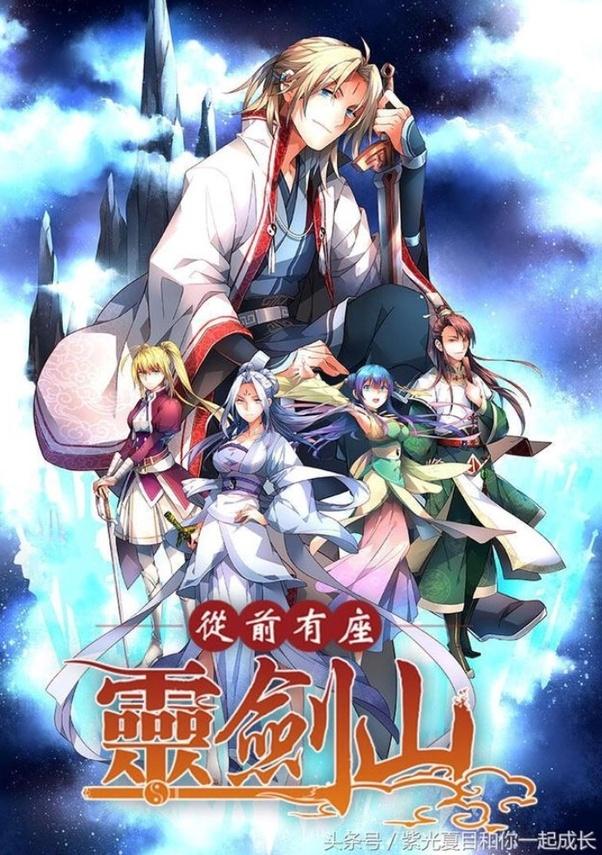 What is your favourite manga, manhwa, manhua and why? - Quora
