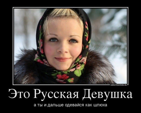 grannies-nude-type-of-dating-russian