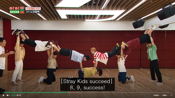 What do you think of Stray Kids (just-debuted KPOP group