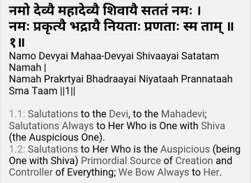 Which Are Top Five Most Powerfulstrongest Mantras In Vedas Or In - Strongest religion in the world