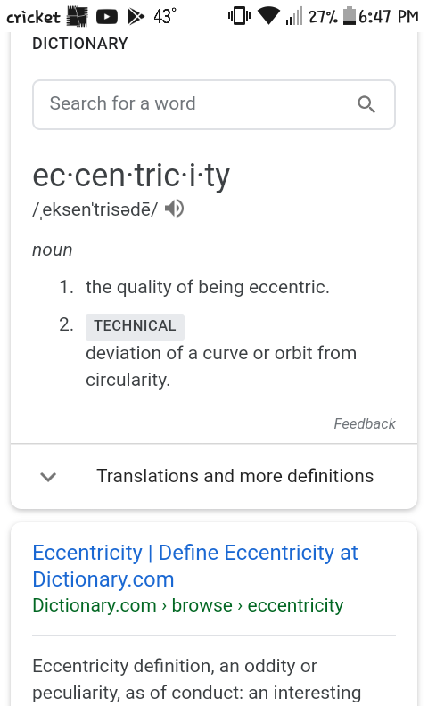 What Do You Mean By Concentricity And Eccentricity Quora