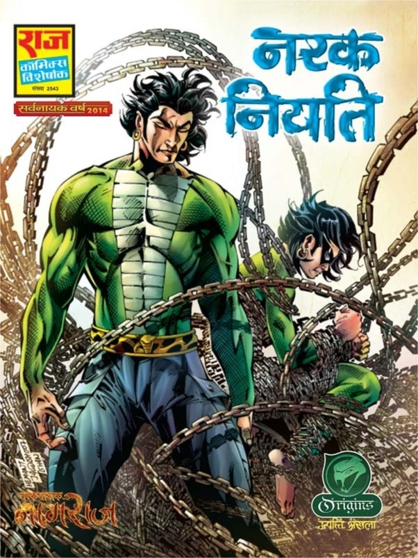 What Raj Comics Story Is The Best Of All Time Quora