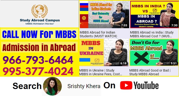 Which is the best college in Ukraine for MBBS? - Quora
