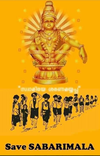 What do Kerala Hindus think of the Sabarimala verdict? - Quora