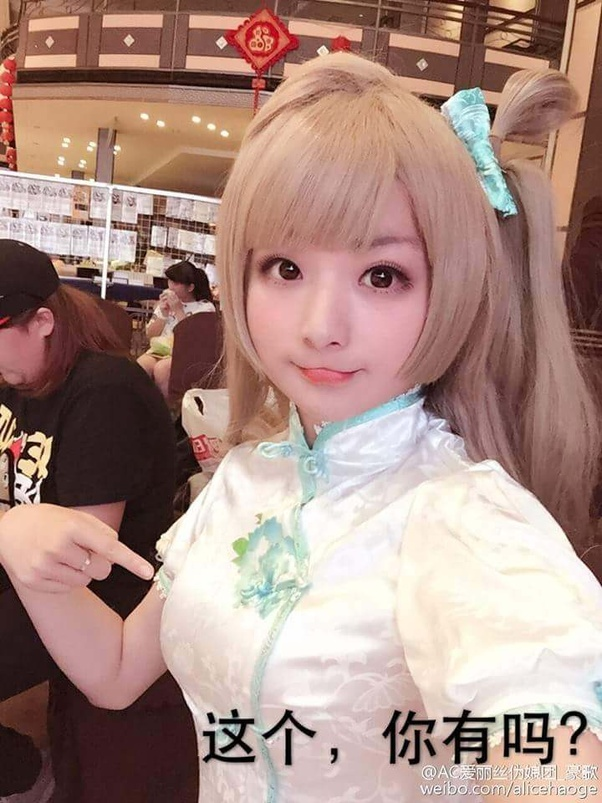 arisa cute trap - Asian Traps | Asian Crossdressers | 变装癖