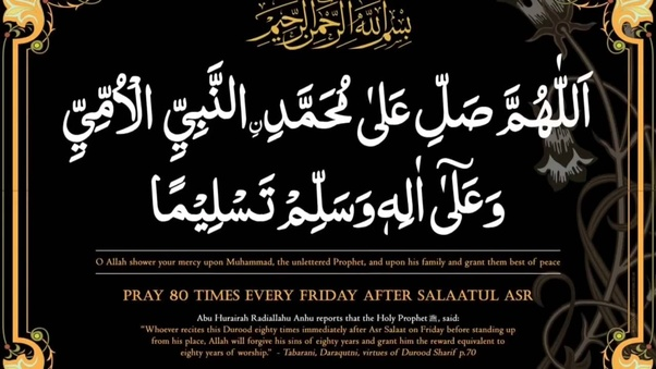 If I wanted to recite Durood Shareef, what should I recite