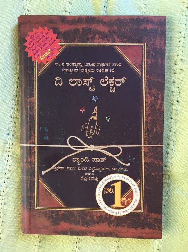 Kannada literature books free download
