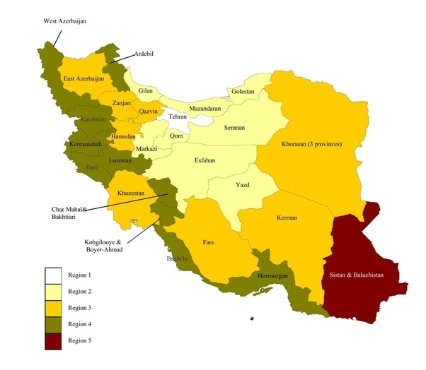 Which ethnicities in Iran have high birth rate Quora