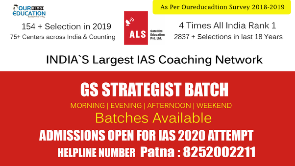 What are the fees for IAS coaching? - Quora