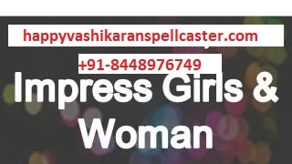 How can Vashikaran Mantra be used in a girl? - Quora