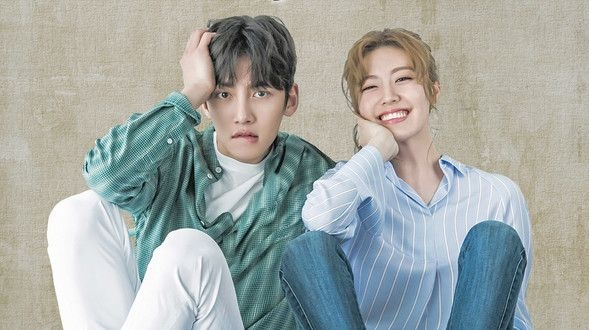 Where can I download the Korean drama, Suspicious Partner