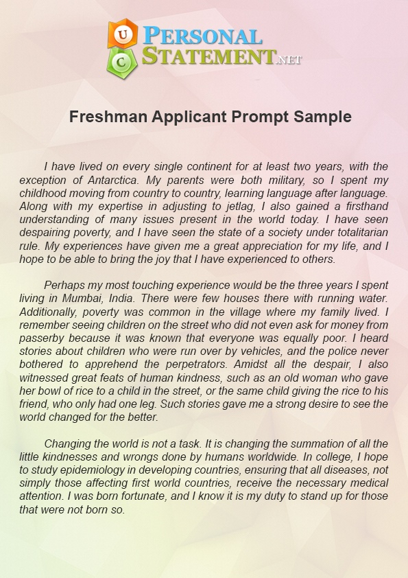 personal essay for uc application