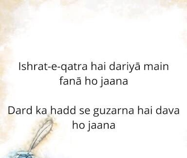 What is the best shayari of Mirza Ghalib in Hindi and Urdu