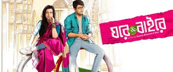 khad full movie torrent download