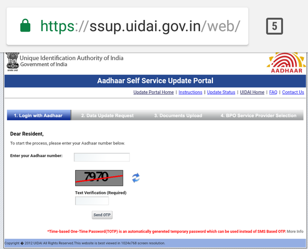 how to check the mobile number on my aadhar card - quora
