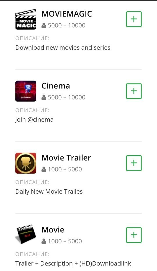 Telegram channel for moviesnel. ios apps telegram channel.