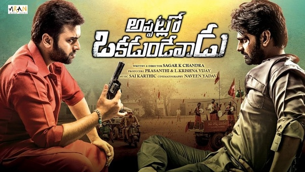 What are some underated Telugu films? - Quora
