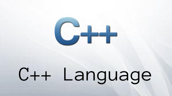 how long does it take to learn c++