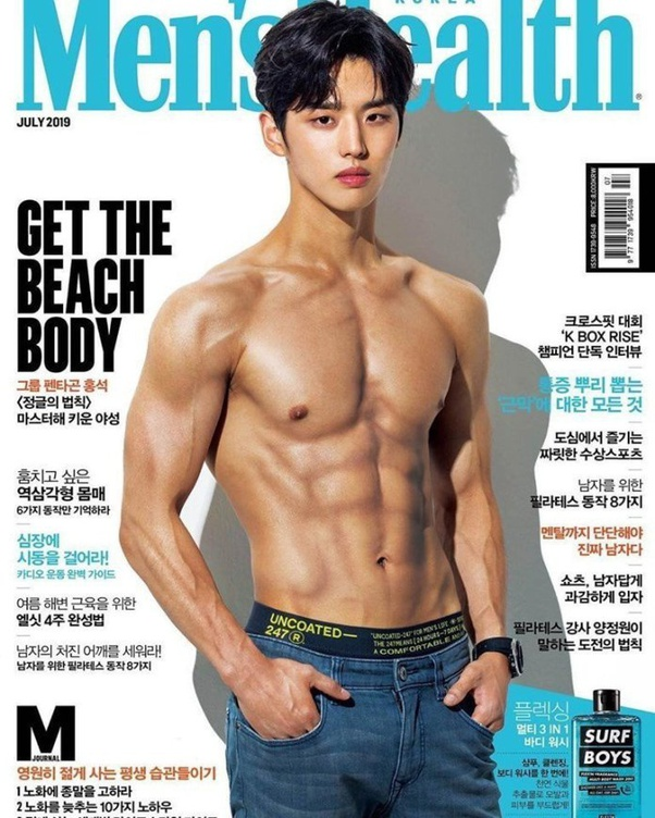 Are There Any K Pop Idols Who Have A Mesomorph And Endomorph Body Type Quora