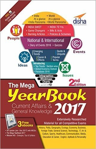 What are the best books to prepare for the cds exam quora 5 the mega yearbook 2017 current affairs general knowledge for competitive exams fandeluxe Images