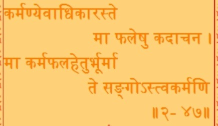 what are some of the best slokas or stotras in sanskrit quora