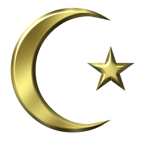 How Many Flags Contain The Islamic Symbol And What Are The Names Of