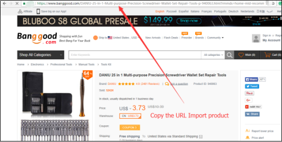 What S The Best App For Exporting Products From Banggood To My Store Quora