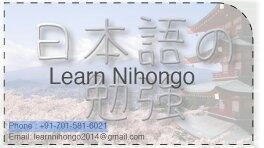 how to pass the jlpt n5 from zero in a couple of months quora