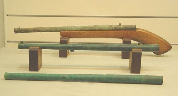 Ancient asian hand cannon
