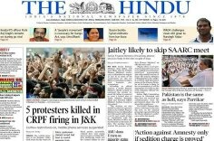 Which is the best newspaper (English) in Tamil Nadu? - Quora
