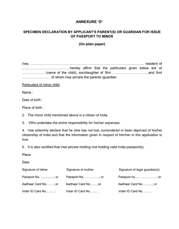 passport application form for minors download